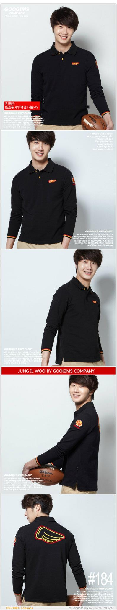 2011 10 Jung II-woo for Googims. Part 100034