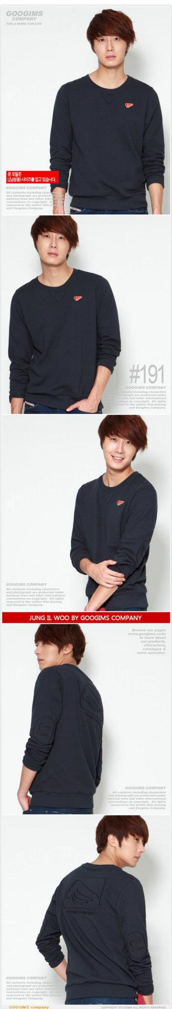 2011 10 Jung II-woo for Googims. Part 100036