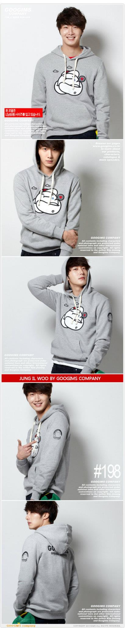 2011 10 Jung II-woo for Googims. Part 100037