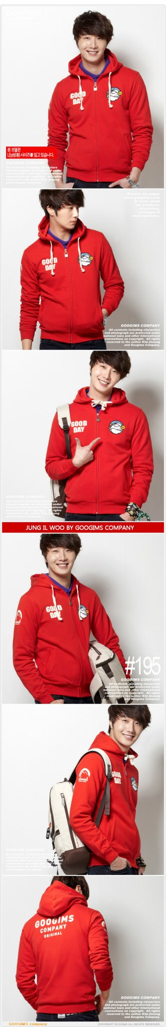 2011 10 Jung II-woo for Googims. Part 100048
