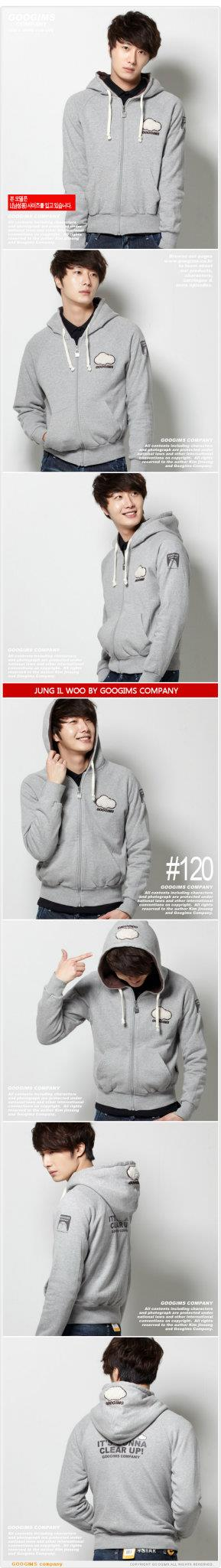2011 10 Jung II-woo for Googims. Part 100049