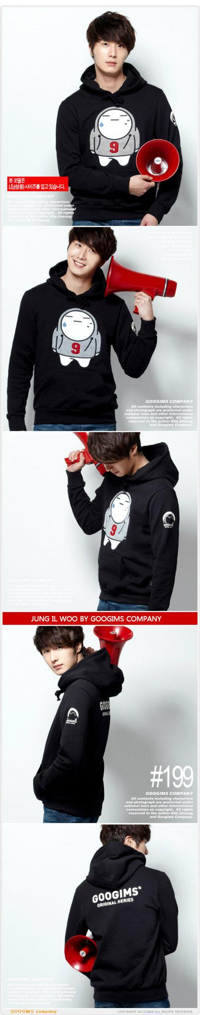 2011 10 Jung II-woo for Googims. Part 100050