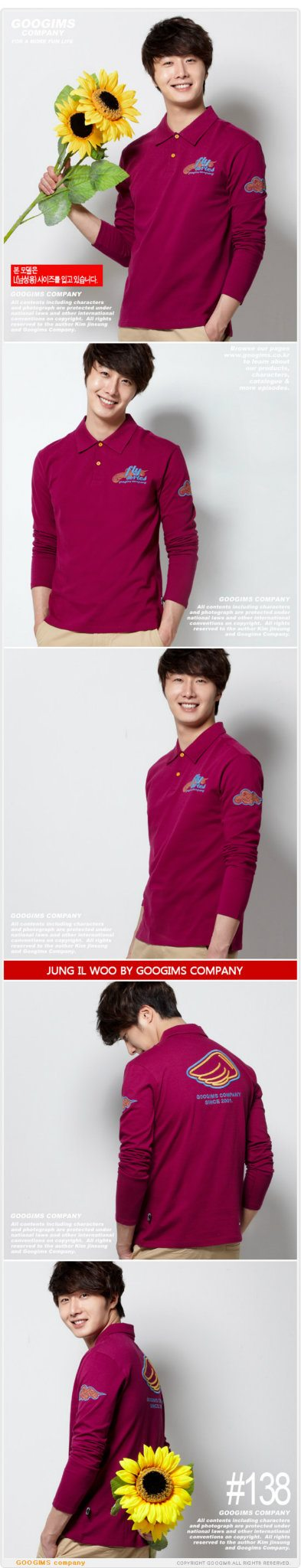 2011 10 Jung II-woo for Googims. Part 100054