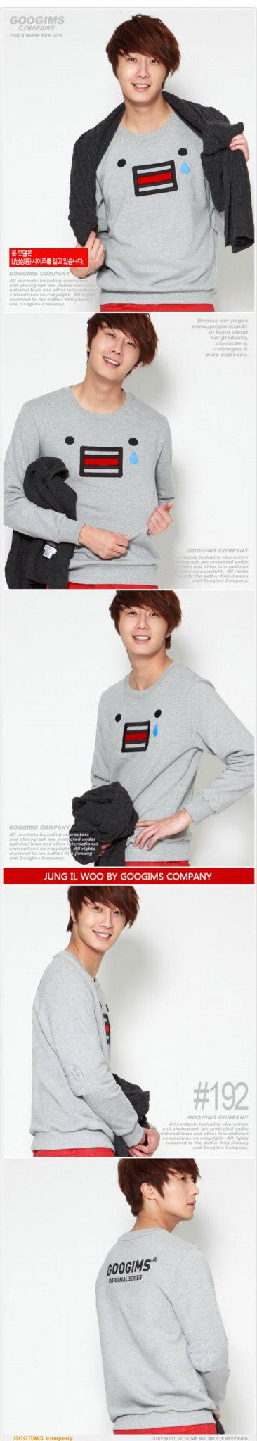 2011 10 Jung II-woo for Googims. Part 100056