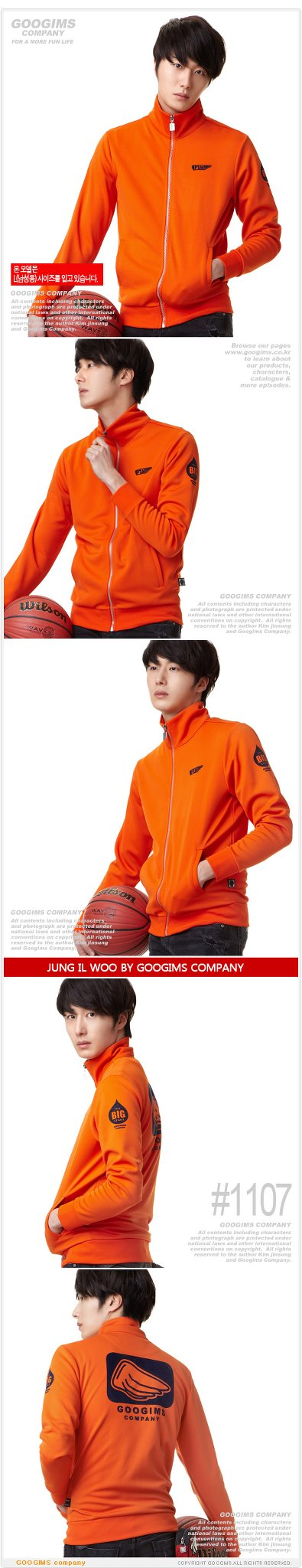 2011 10 Jung II-woo for Googims. Part 100059