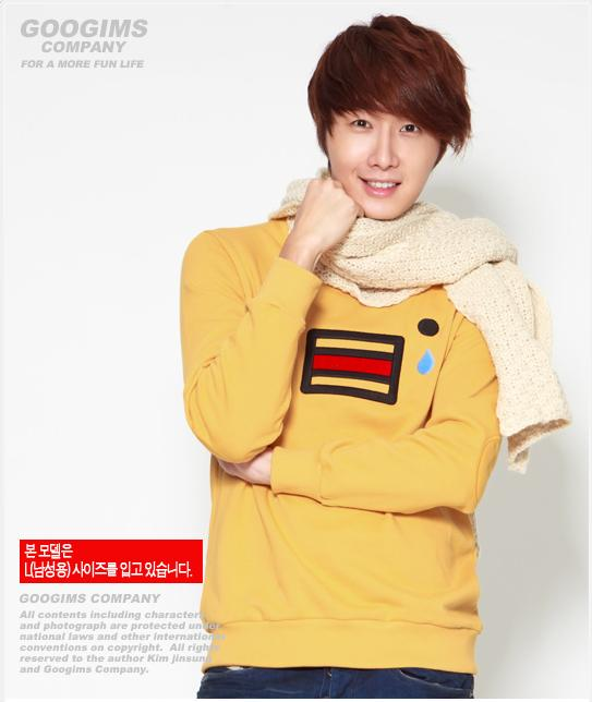 2011 10 Jung II-woo for Googims. Part 100063