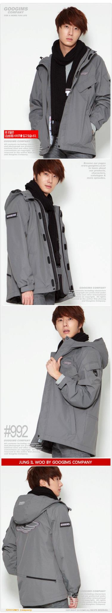 2011 10 Jung II-woo for Googims. Part 3 00002