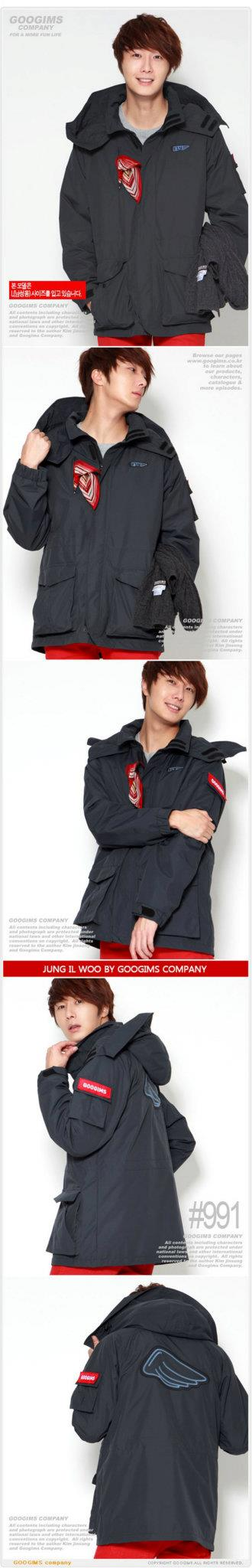 2011 10 Jung II-woo for Googims. Part 3 00008