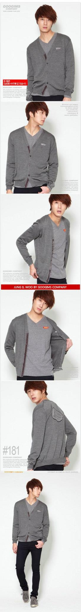 2011 10 Jung II-woo for Googims. Part 3 00009