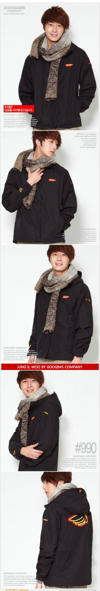 2011 10 Jung II-woo for Googims. Part 3 00011