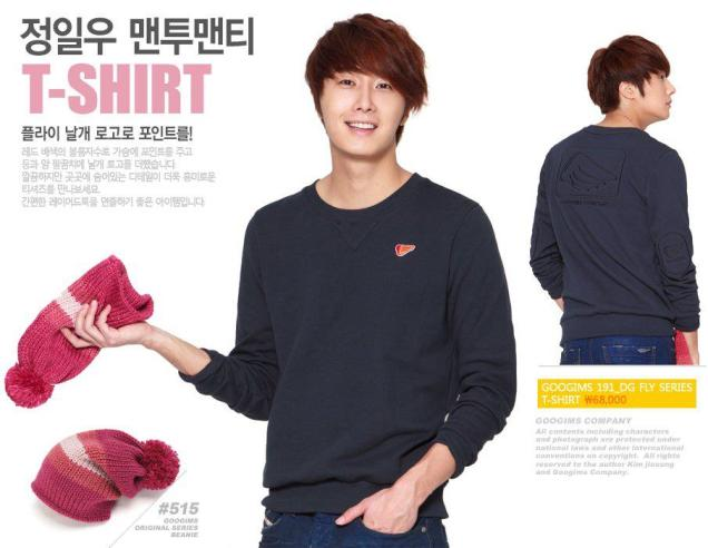 2011 10 Jung II-woo for Googims. Part 4 (ADS)00002