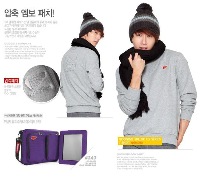 2011 10 Jung II-woo for Googims. Part 4 (ADS)00003