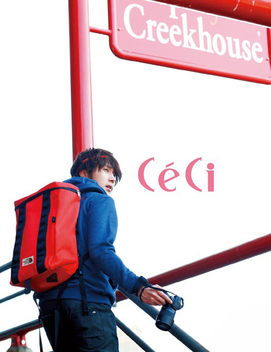 2011 7 CeCi Canada 8