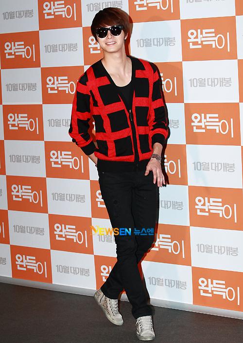 2011 9 20 Jung II-woo D Wondouk Premiere 2