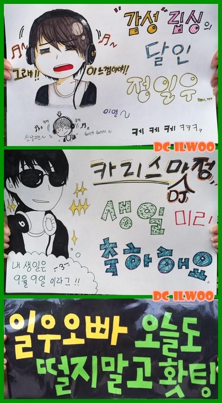 2011 9 JIW D KBS COOL FM 22