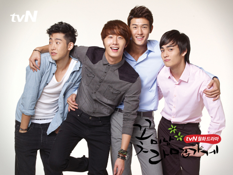 2011 Flower Boy Ramyun Shop Poster 00005