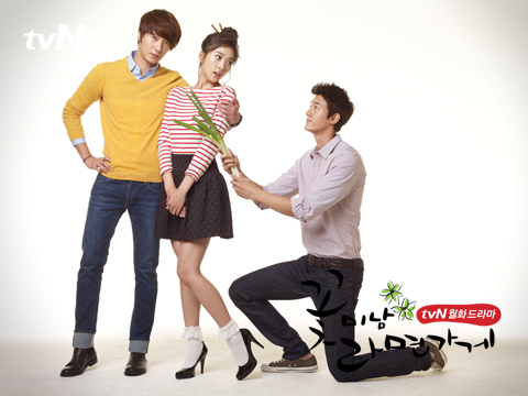 2011 Flower Boy Ramyun Shop Poster 00009