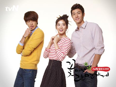 2011 Flower Boy Ramyun Shop Poster 00010