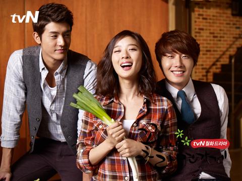 2011 Flower Boy Ramyun Shop Poster 00014
