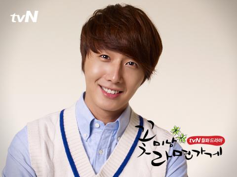 2011 Flower Boy Ramyun Shop Poster 00017