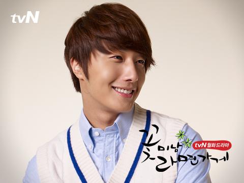 2011 Flower Boy Ramyun Shop Poster 00018