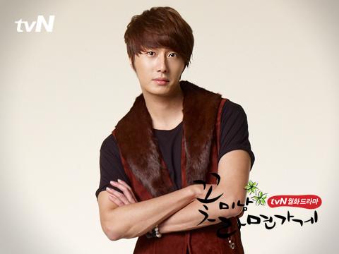 2011 Flower Boy Ramyun Shop Poster 00022