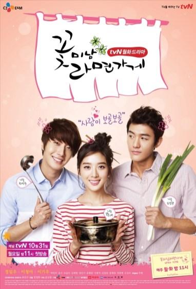 2011 Flower Boy Ramyun Shop Poster 1