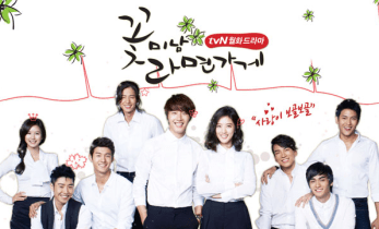 2011 Flower Boy Ramyun Shop Poster 24