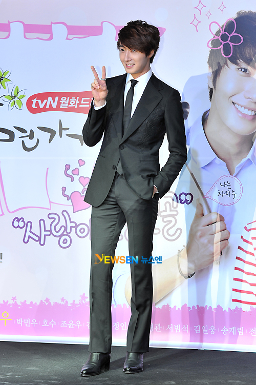 2011 10 27 Jung II-woo FBRS Press Conference 17