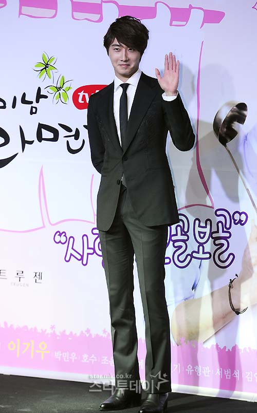 2011 10 27 Jung II-woo FBRS Press Conference 6