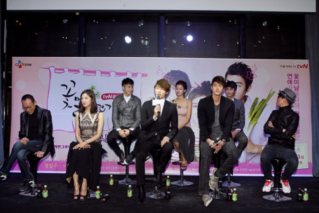 2011 10 27 Jung II-woo FBRS Press Conference X5.jpg