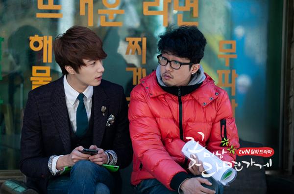Jung II-woo FBRS BTS Epi 5 00015.jpg