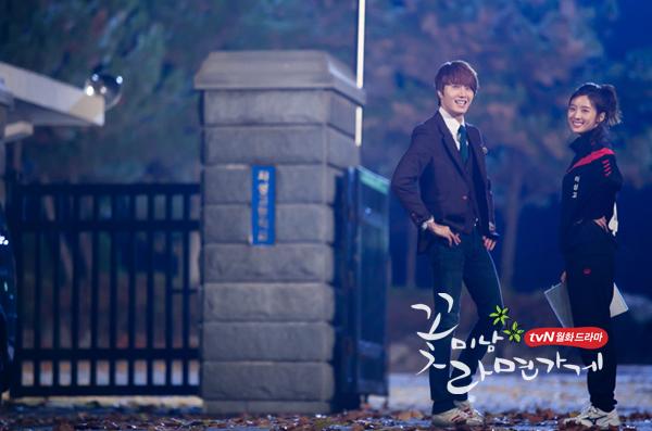Jung II-woo FBRS BTS Epi 5 00019