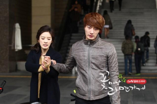 2011 11 Jung II-woo in FBRS Episode 10 00062