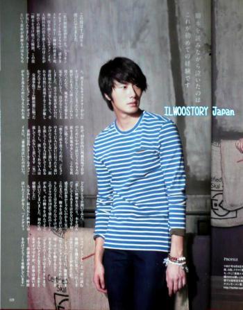 2011 11 Jung II-woo in Haru Hana Magazine 00006
