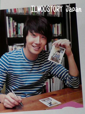 2011 11 Jung II-woo in Haru Hana Magazine 00008
