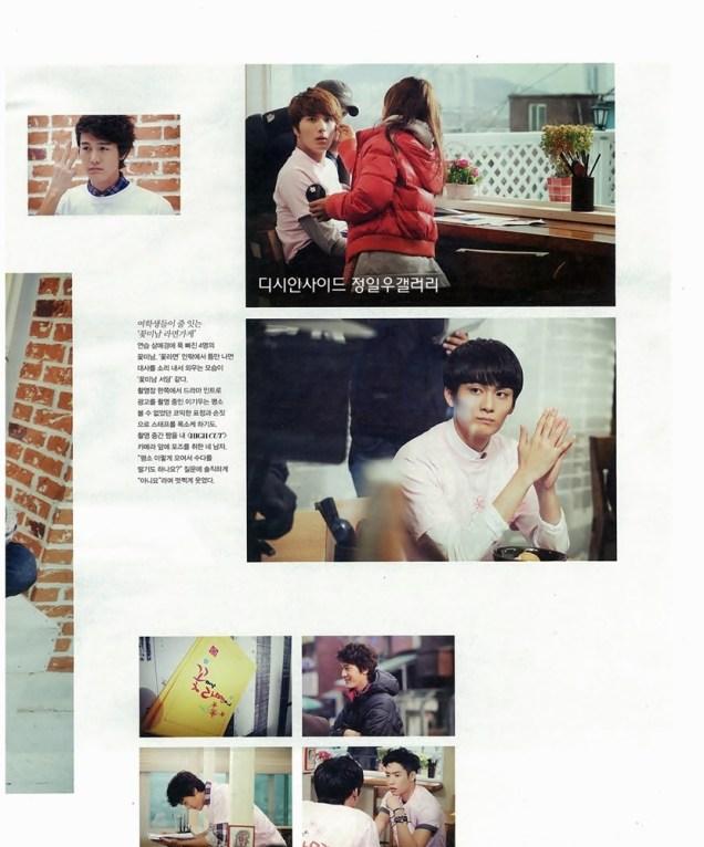 2011 12 04 Jung II-woo in High Cut Magazine Vol. 66 00002