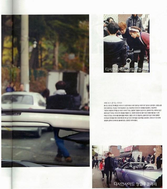 2011 12 04 Jung II-woo in High Cut Magazine Vol. 66 00004