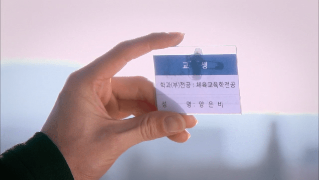 2011 12 19 Jung II-woo in FBRS Ep 15 00085