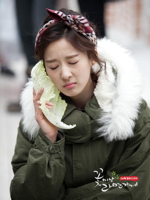 2011 12 5 Jung II-woo in FBRS Episode 12 00125
