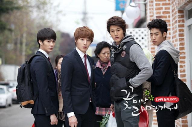 2011 12 5 Jung II-woo in FBRS Episode 12 00126