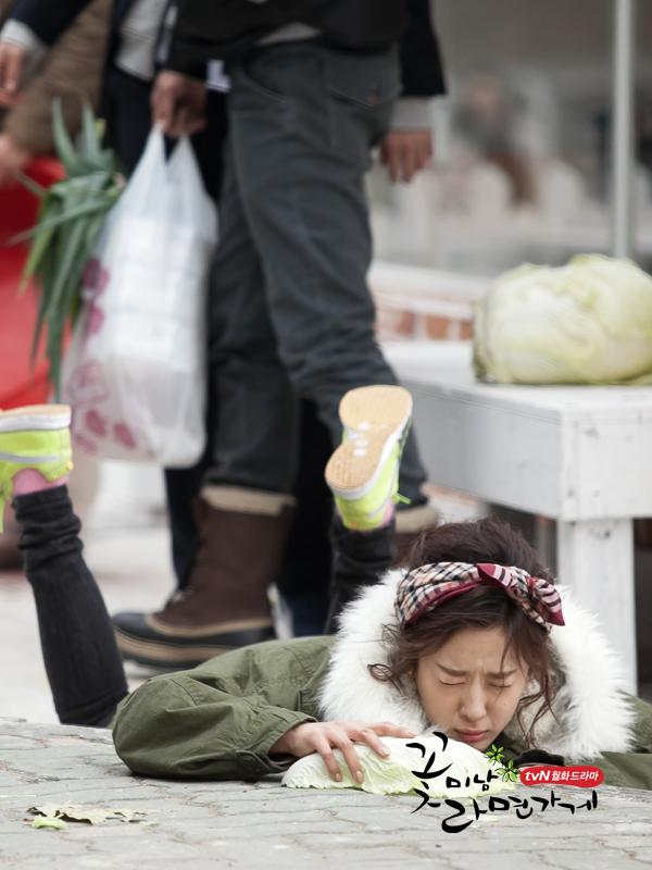 2011 12 5 Jung II-woo in FBRS Episode 12 00127
