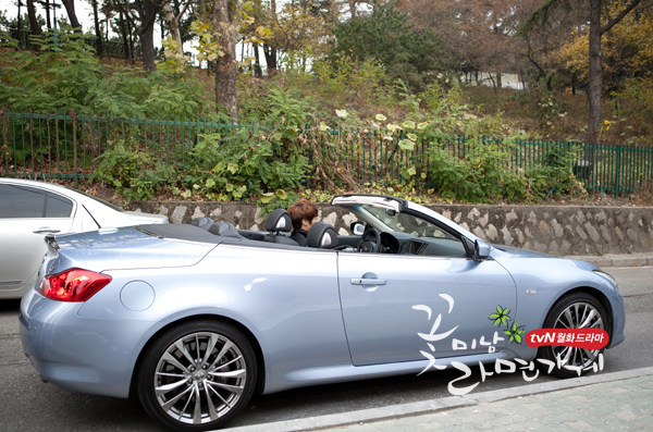 2011 12 5 Jung II-woo in FBRS Episode 12 00135