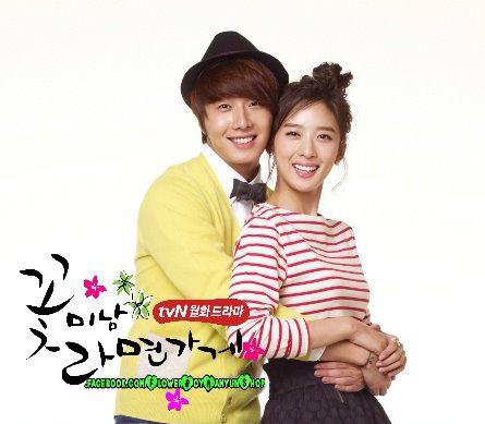2011 Jung II-woo in UJIWP 00000016