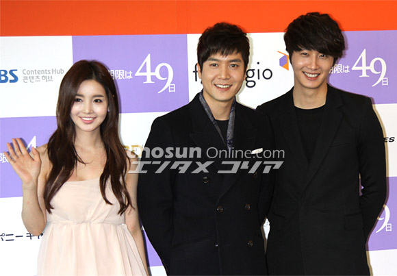 2012 2 6 Jung II-woo at the 49 Days Press Conference in Tokyo Japan 00004