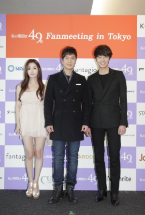 2012 2 6 Jung II-woo at the 49 Days Press Conference in Tokyo Japan 00018