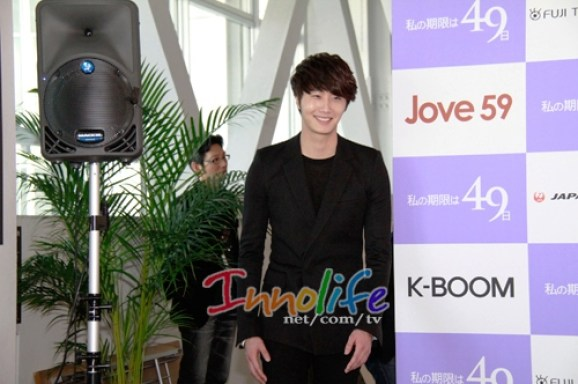 2012 2 6 Jung II-woo at the 49 Days Press Conference in Tokyo Japan 00019