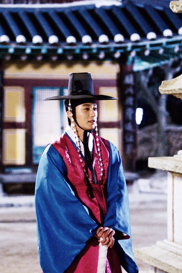 2012 2 Jung II-woo in The Moon that Embraces the Sun Episode 14 00027.jpg