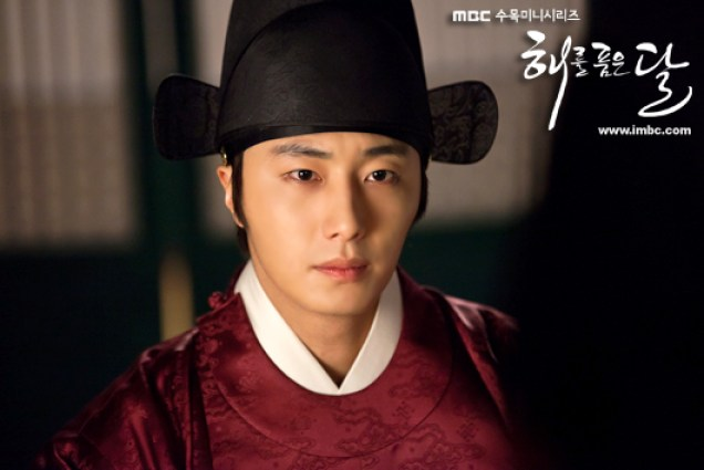2012 JIW The Moon that Embraces the Sun Episode 13 .jpg