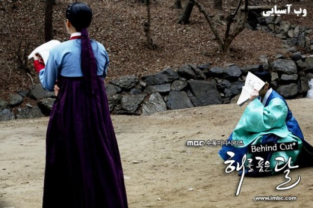 Jung II-woo in The Moon that Embraces the Sun BTS Episode 17 00001